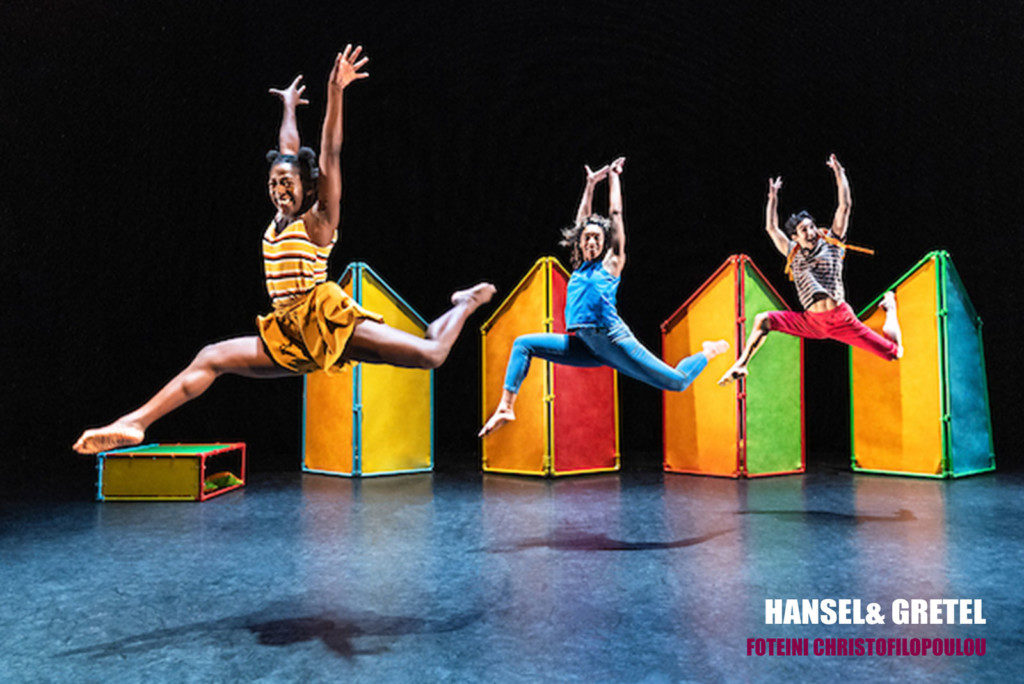 Uchenna Dance's Hansel and Gretel