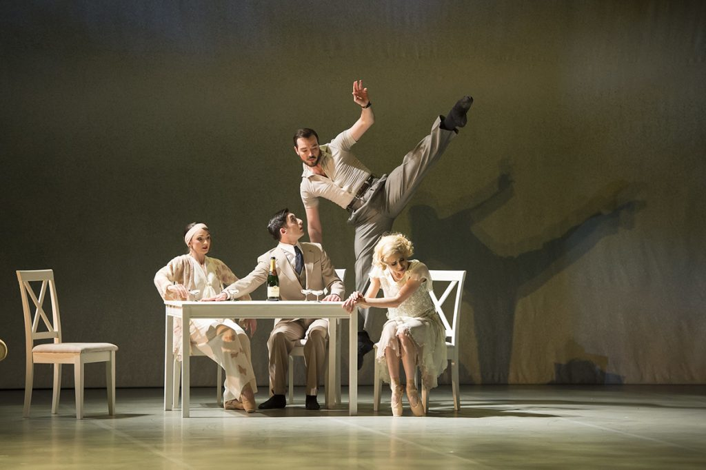 The Great Gatsby, NORTHERN BALLET
